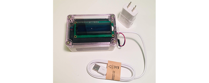 pp-Code WiFi Temperature and Humidity Sensor